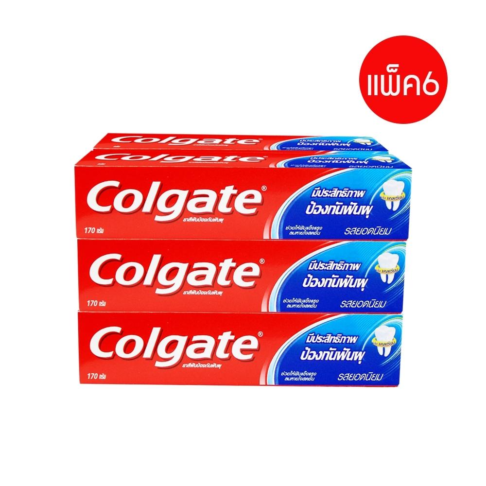 Telecorsa ยาสีฟัน คอลเกต รสยอดนิยม 170 กรัม แพ็ค 6 กล่อง รุ่น Colgate-6packs-170g-46B-Serm