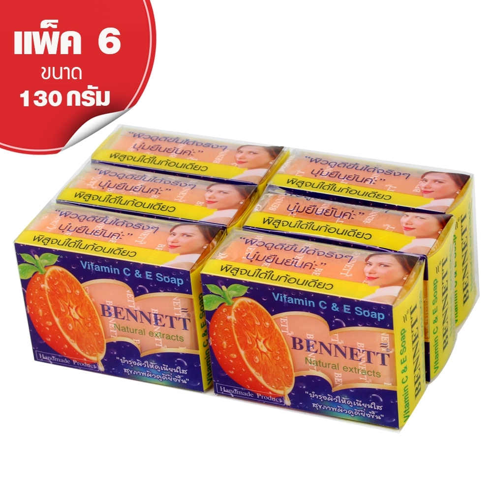 Telecorsa  สบู่เบนเนท สีส้ม แพ็ค 6 ก้อน Bennett Vitamin C & E รุ่น Bennett-VitaminC-6pcs-61B-Serm