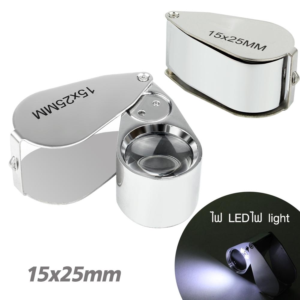 Telecorsa กล้องส่องพระ กล้องส่องจิวเวอรี่ 15x25mm NO.4007 รุ่น Microscope-4007-LED-15x25-00h-June-Beam