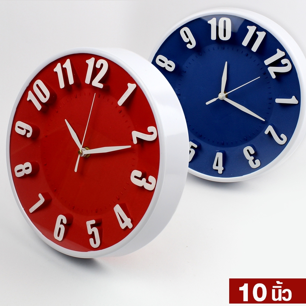 Telecorsa นาฬิกาแขวน ทรงกลมตัวเลขนูน ขนาด 10 นิ้ว Good Well Clock รุ่น Clock-193-05g-Song