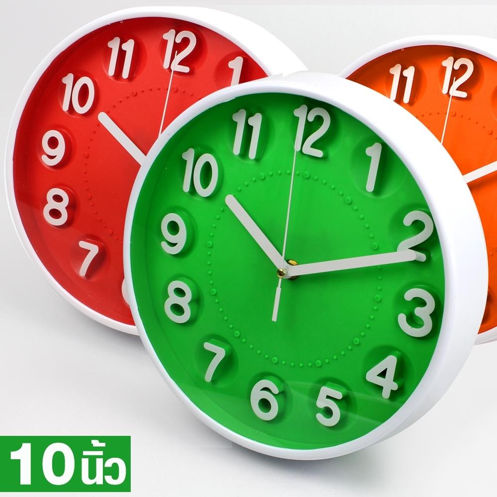 Telecorsa นาฬิกาแขวน ทรงกลมตัวเลขนูน ขนาด 10 นิ้ว Good Well Clock รุ่น Clock-194-05g-Song