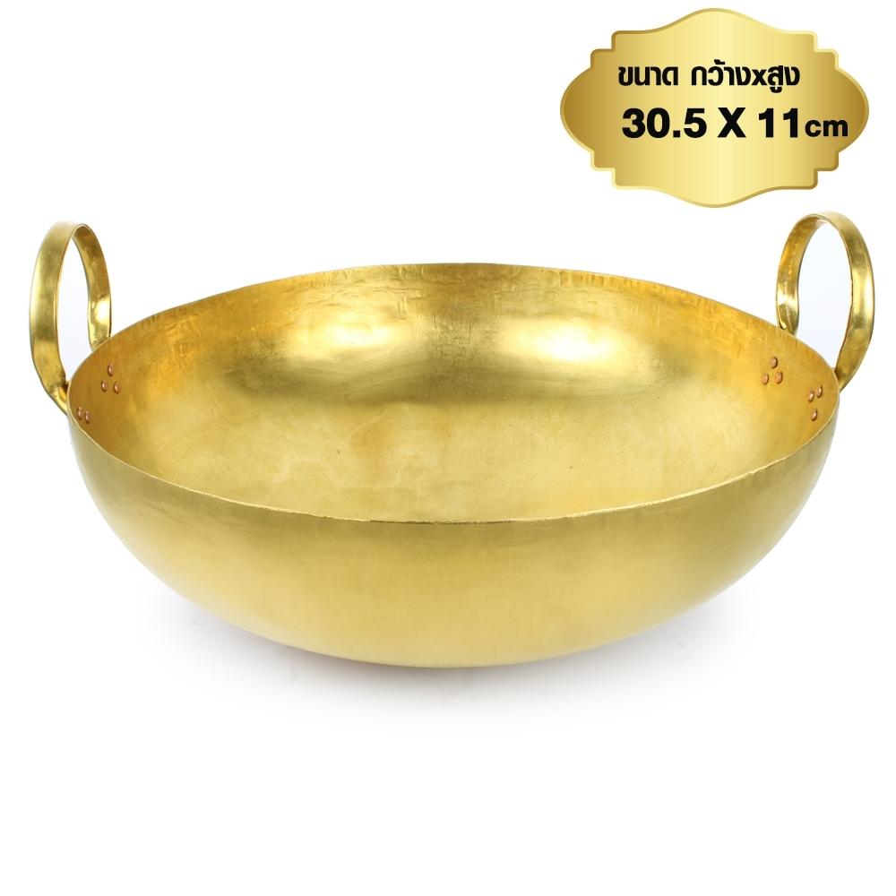 Telecorsa กระทะทองเหลือง ขนาด 30.5x11 cm เบอร์ 315 รุ่น BrassPot-15-001a-Suai2