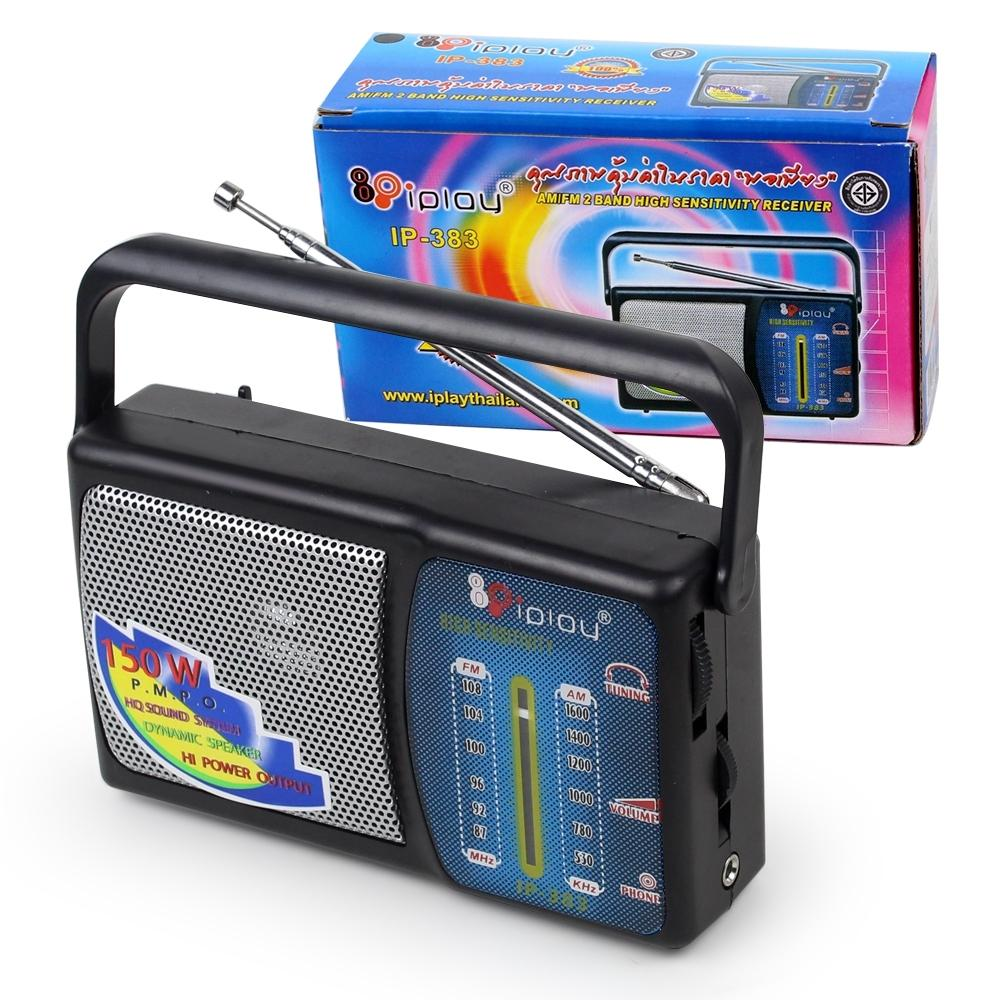 Telecorsa วิทยุ FM / AM  Iplay IP-383 รุ่น IP-383-70a-Song