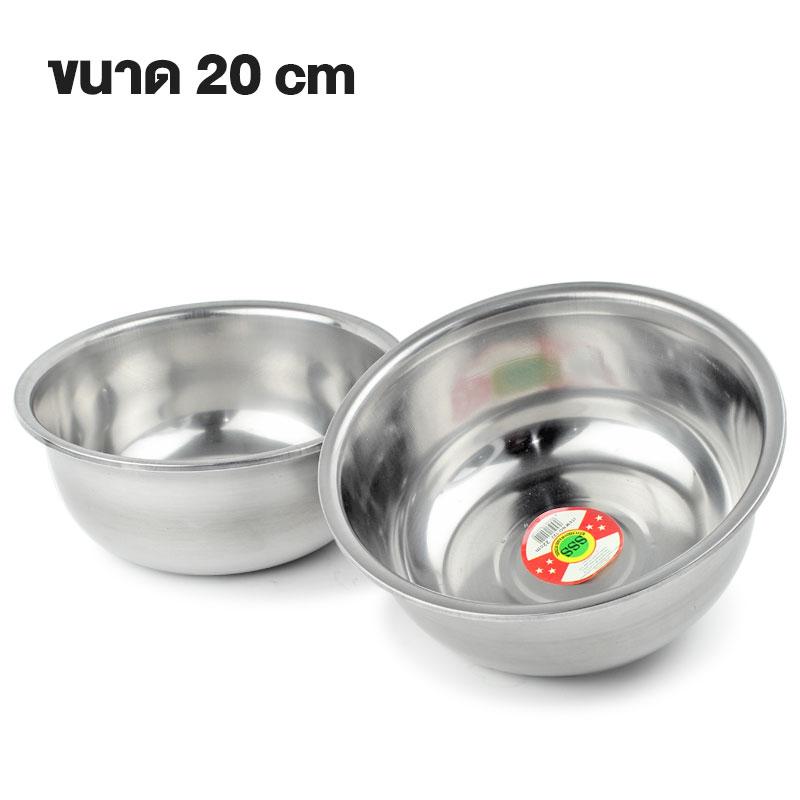 Telecorsa กะละมังสแตนเลส ชามผสมแป้งสแตนเลส ชามผสมวัตถุดิบ   รุ่น Stainless-steel-Flour-bowl-salad-20-cm-05a-T4