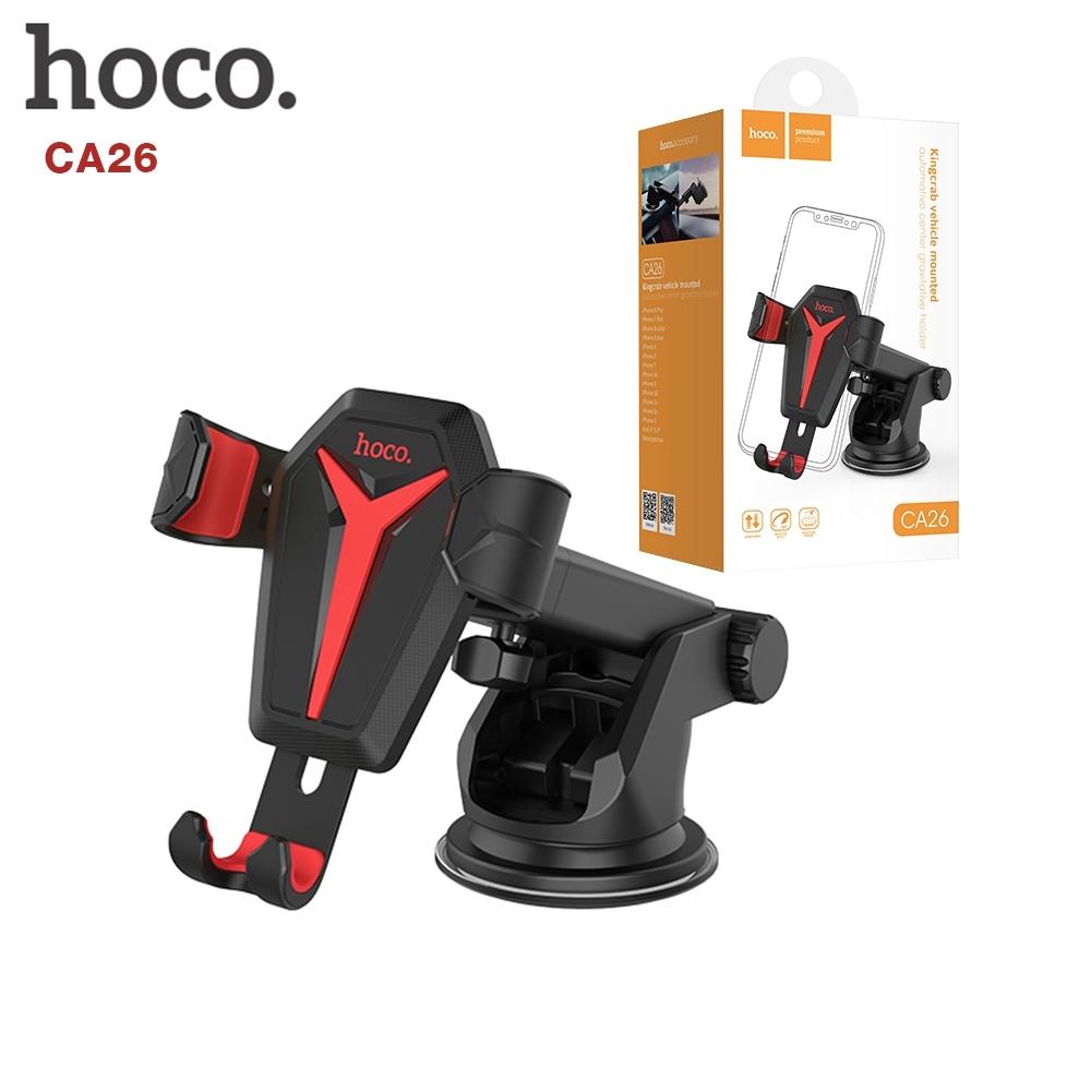 Telecorsa Hoco CA26 ขาตั้งโทรศัพท์มือถือในรถยนต์ รุ่น CA26-Car-mobile-Holder-03A-Ri