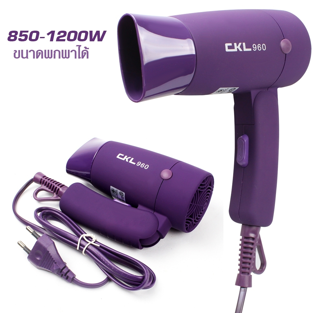 Telecorsa ไดร์เป่าผม พับได้ CKL-960 รุ่น  HairDryer-CKL-960-51A-K3