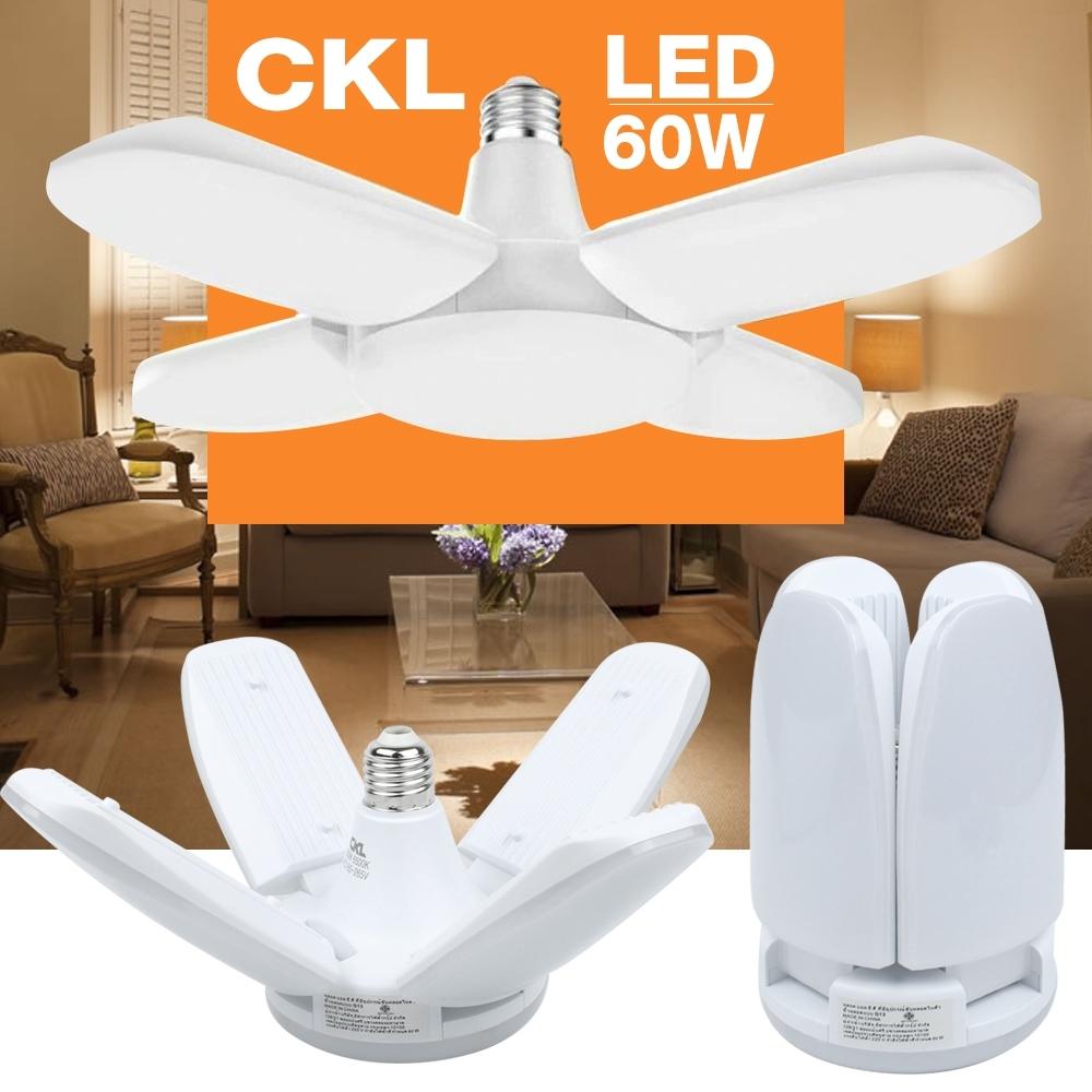 Telecorsa หลอดไฟ LED ทรงใบพัด พับเก็บได้ 60W CKL LED Deformable Lamp  รุ่น CKL-LED-Fan-Lamp-03A-Song