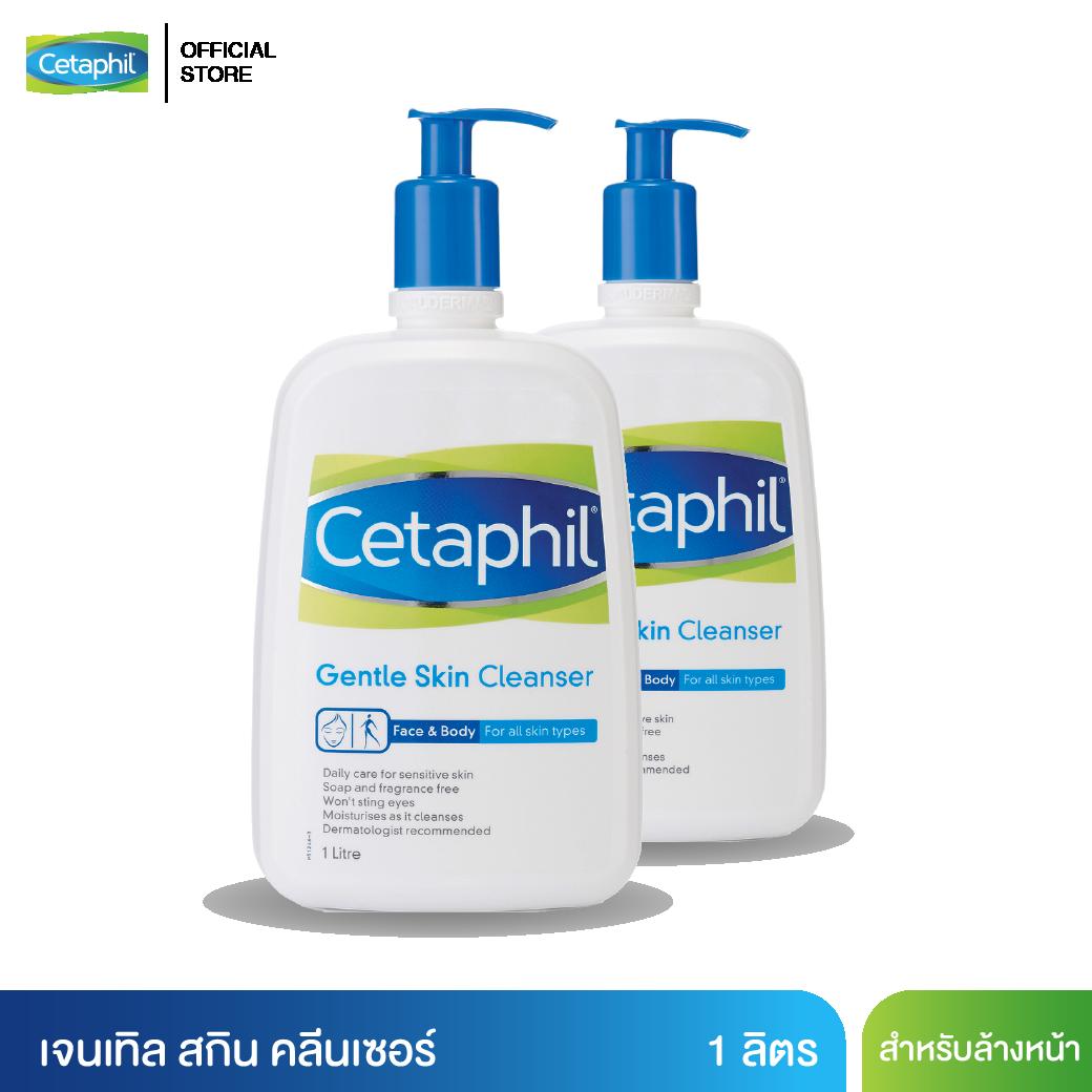 Cetaphil Gentle Skin Cleanser เซตาฟิล เจนเทิล สกิน คลีนเซอร์