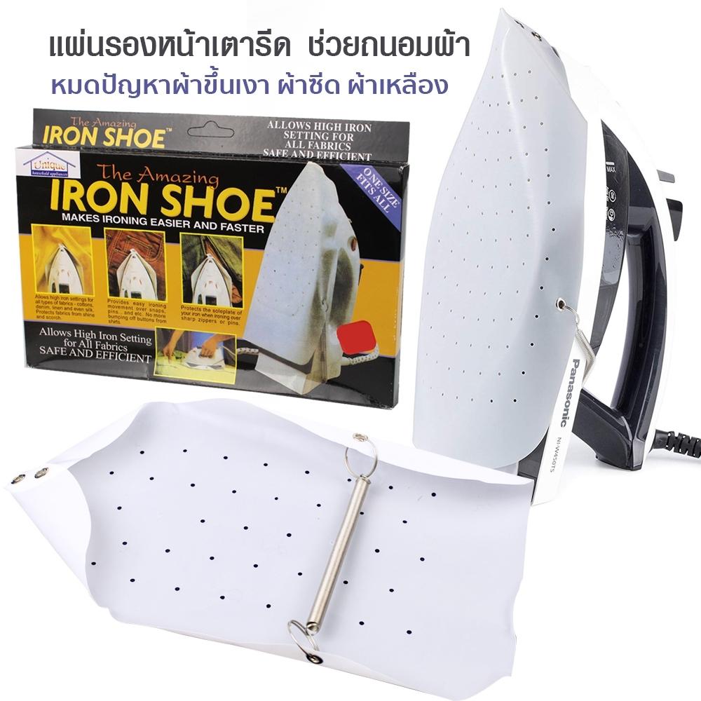 Telecorsa แผ่นรองเตารีด แผ่นรองรีด Iron Shoe รุ่น Iron-Shoe-Sock-matt-00d-J1
