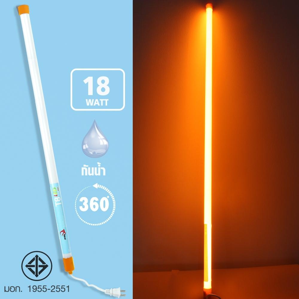 Telecorsa  หลอดไฟดักยุง หลอดไฟ LED สี 18W LED Tube Coloured T8 สีส้ม รุ่น LED-Coloured-Light-Orange-00d-Song