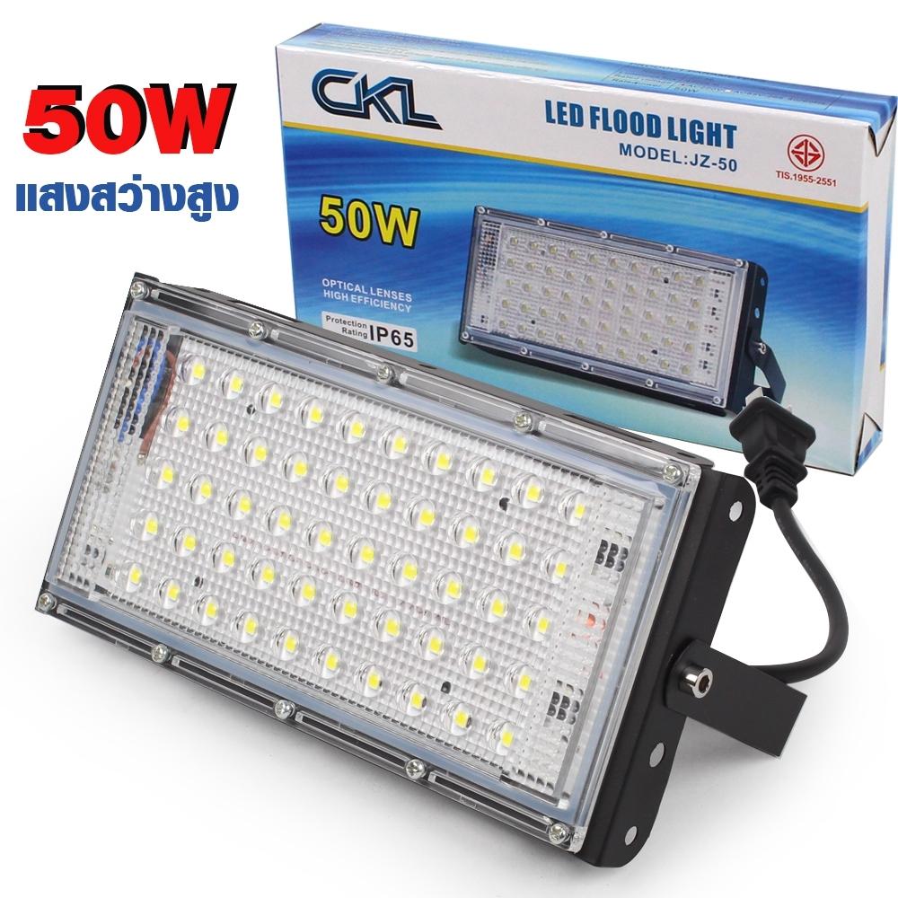 Telecorsa โคมไฟฟลัดไลท์ 50W CKL JZ-50 LED Flood Light รุ่น LED-Flood-Light-05h-Song