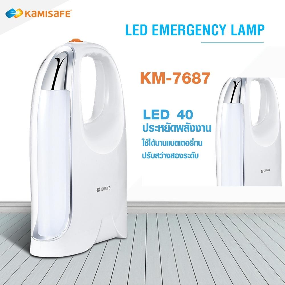 Telecorsa โคมไฟ ไฟฉุกเฉิน Kamisafe  KM-7687 รุ่น LED-Lamp-KM-7687-03a-Song