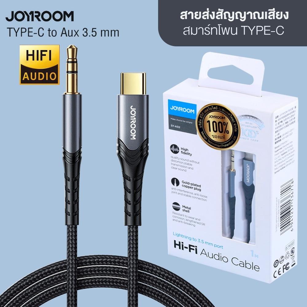 Telecorsa สาย AUX Joyroom SY-A03 TYPE-C TO 3.5 มม. รุ่น Joyroom-TypeC-to-3.5-AUX-Cable-100-Cm-06A-Ri