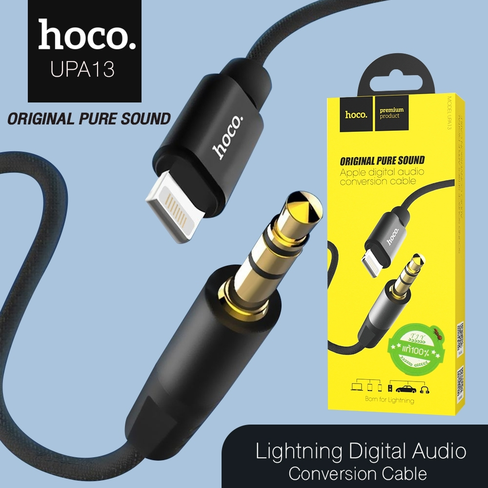 Telecorsa สาย Lightning to 3.5mm UPA13 1M-Cable Hoco รุ่น Hoco-Lightning-to-3.5-AUX-Cable-100-Cm-07A-Ri