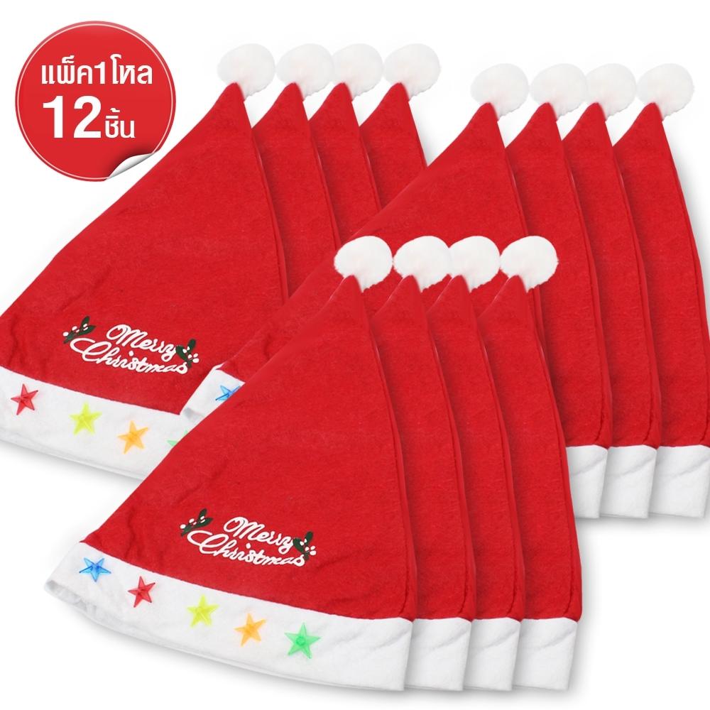 Telecorsa  หมวกคริสต์มาส หมวกซานต้า แพ็ค 12 ใบ รุ่น Merry-Christmas-hat-86a-June3-Beam-12Pcs