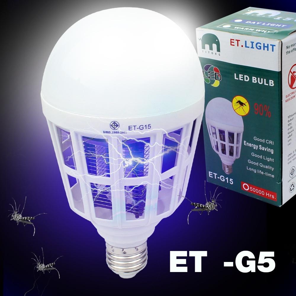 Telecorsa หลอดไฟดักยุง ET-G15 15W รุ่น Mosquito-Light-Bulb-00d-K4