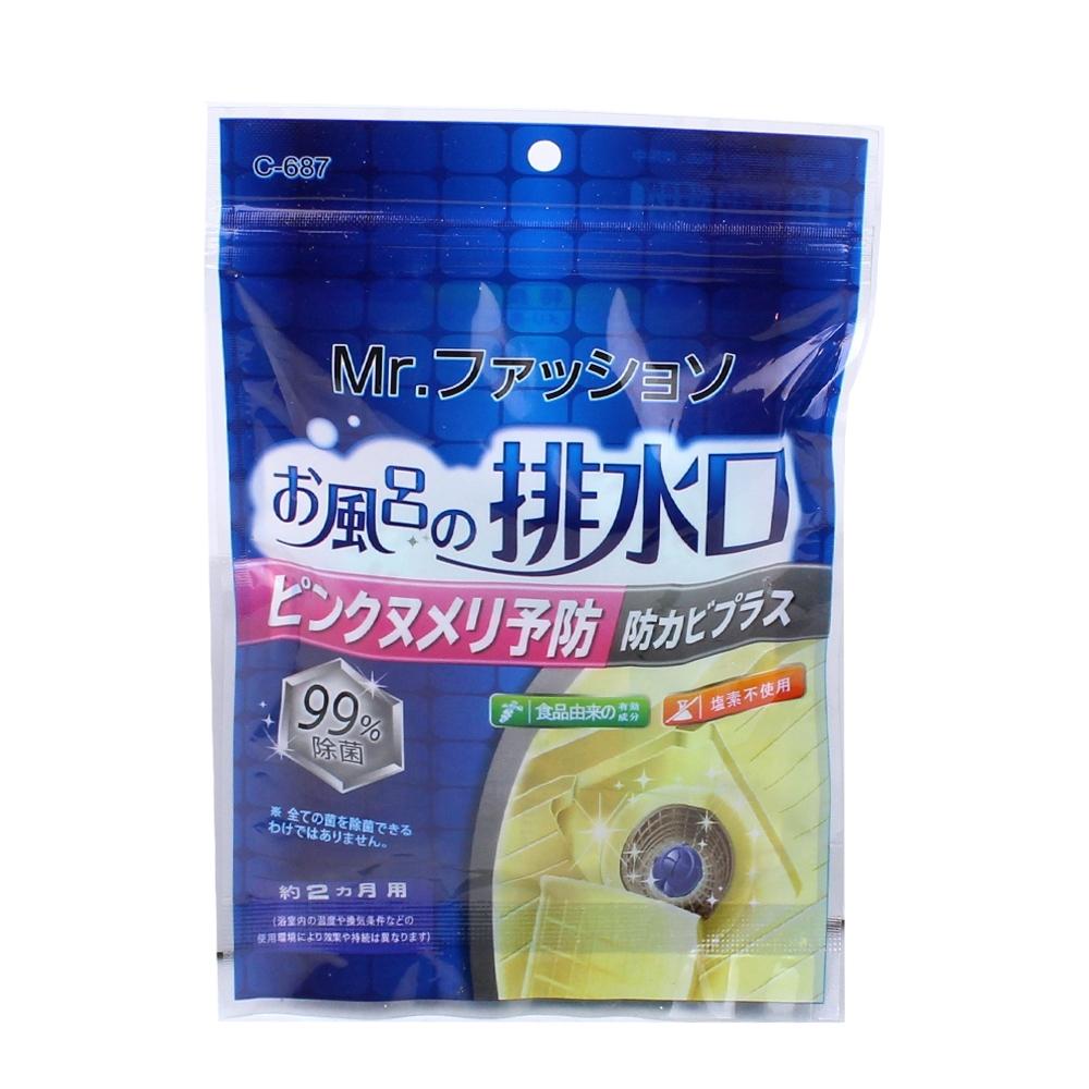 Telecorsa เม็ดดับกลิ่นท่อระบายน้ำ  ผลิตภัณฑ์ดับกลิ่นท่อระบายน้ำ รุ่น Mr-Clean-coffee-stain-05b-J1