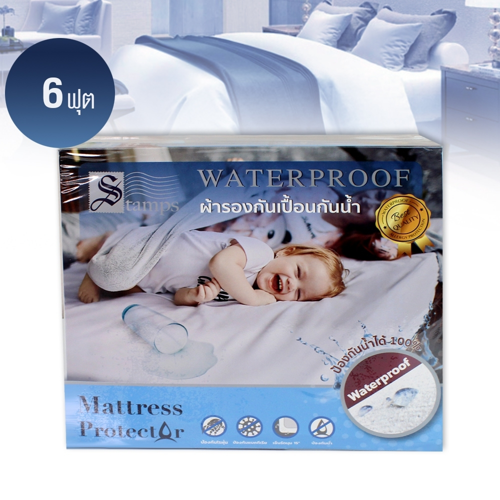 Telecorsa  ผ้ารองที่นอนแบบกันเปื้อน  6 ฟุต รุ่น waterproof-mattress-protecctor-6-feet-05G-psk2