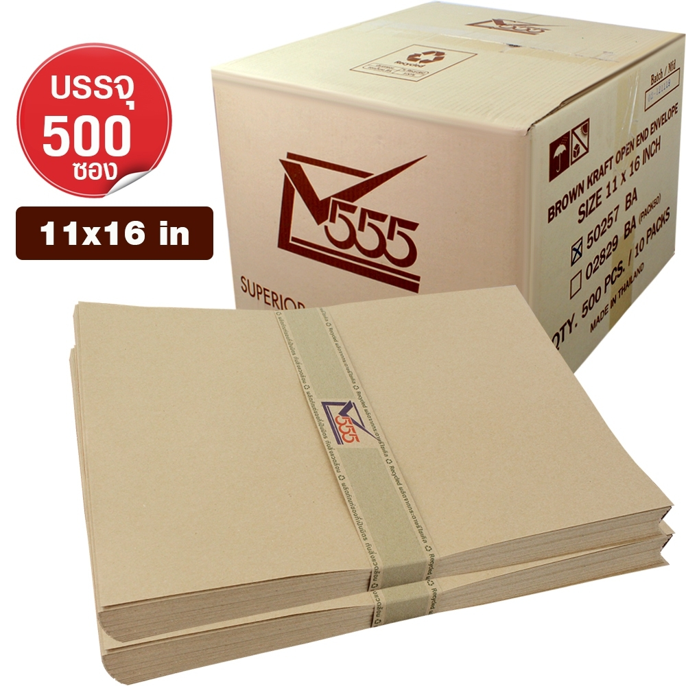 Telecorsa ซองกันน้ำตาล ขนาด B5 11x16 500 ซอง  รุ่น Brown-letter-pack-11x16-almost-A3-29G-555