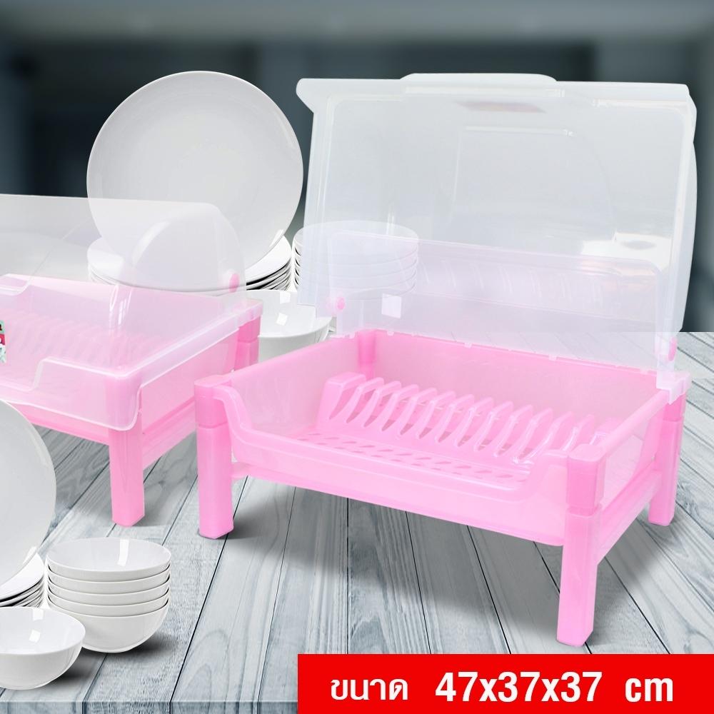 Telecorsa ถาดคว่ำแก้วพร้อมจาน คละสี รุ่น Dish-cup-bowl-pot-pan-dryer-stand-02B-Serm