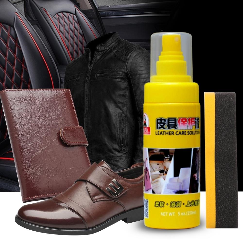 Telecorsa ชุดทำความสะอาดเบาะหนัง-รองเท้าหนัง-อุปกรณ์เครื่องหนังทุกชนิด รุ่น Leather-show-bag-cleaner-cleaning-00f-J1