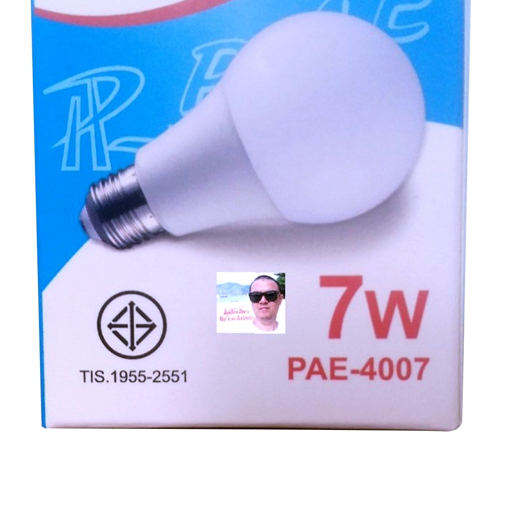 Telecorsa PAE-4007 หลอด LED 7W ขั้ว E27 ประหยัดหลังงาน รุ่น LED-มอก-screw-bulb-7w-05a-Song