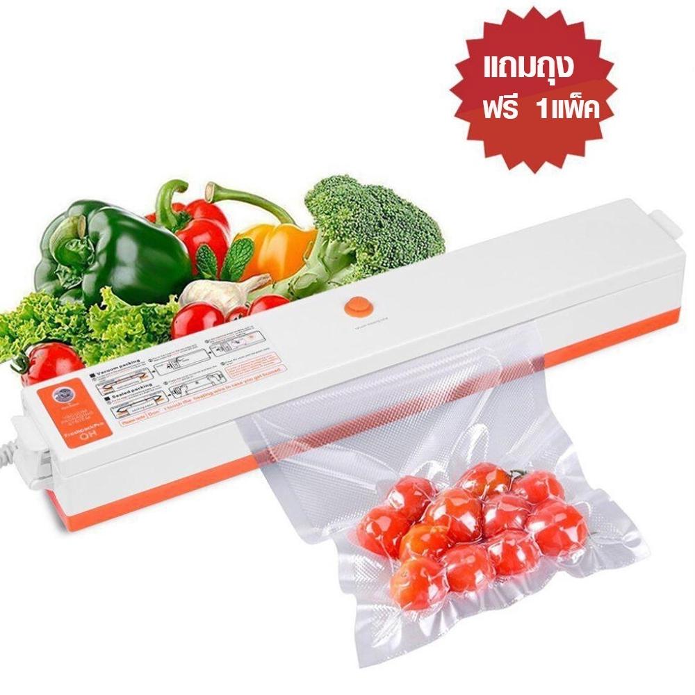 Telecorsa FreshpackPro เครื่องซีลสูญญากาศ เกรด A รุ่น Vacuum-Machine-fruit-vegetable-05C-J1