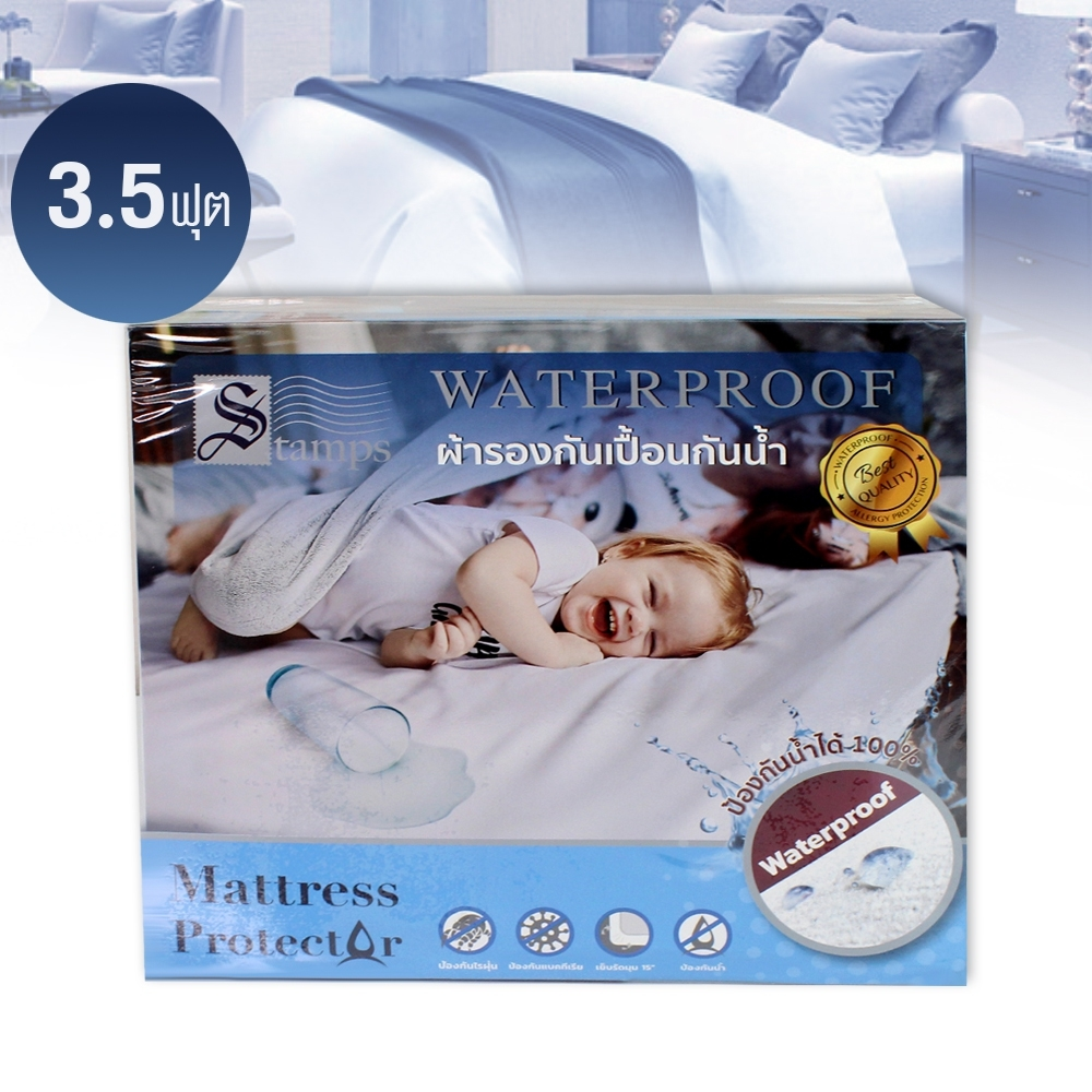 Telecorsa  ผ้ารองที่นอนแบบกันเปื้อน 3.5 ฟุต รุ่น waterproof-mattress-protecctor-3.5-feet-05D-psk2