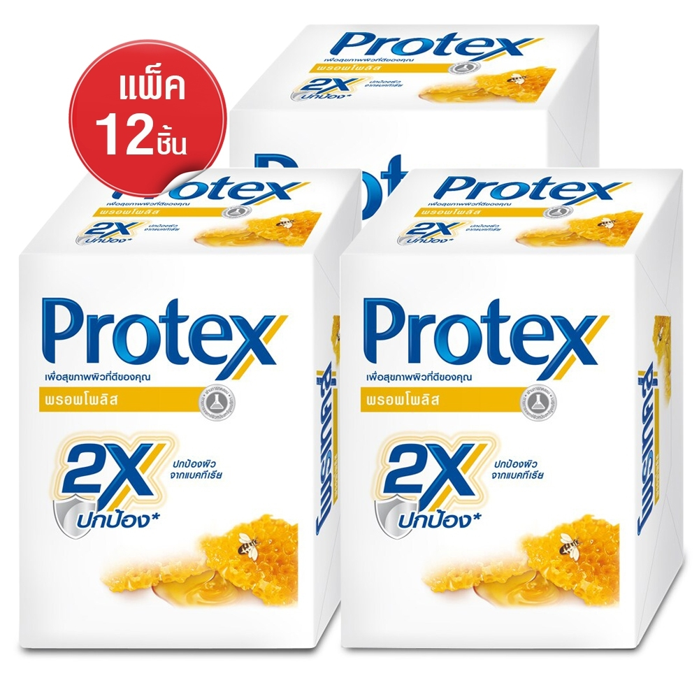 Telecorsa สบู่ โพรเทคส์ Protex พรอพโพลิส 65 กรัม แพ็ค 12 ก้อน รุ่น Protex-Soap-Propolise-01a-Serm-12Pcs