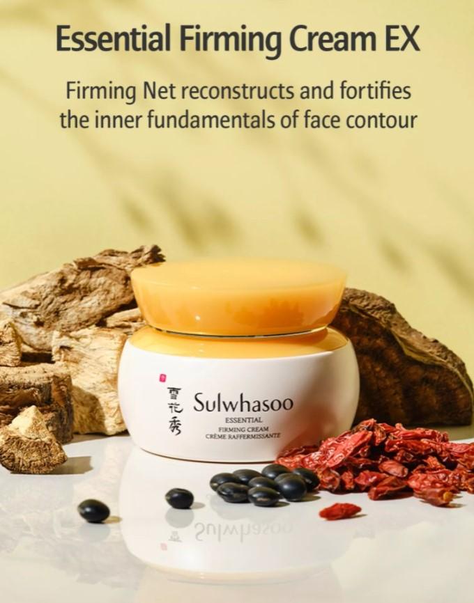 SULWHASOO Essential Firming Cream EX 75ml