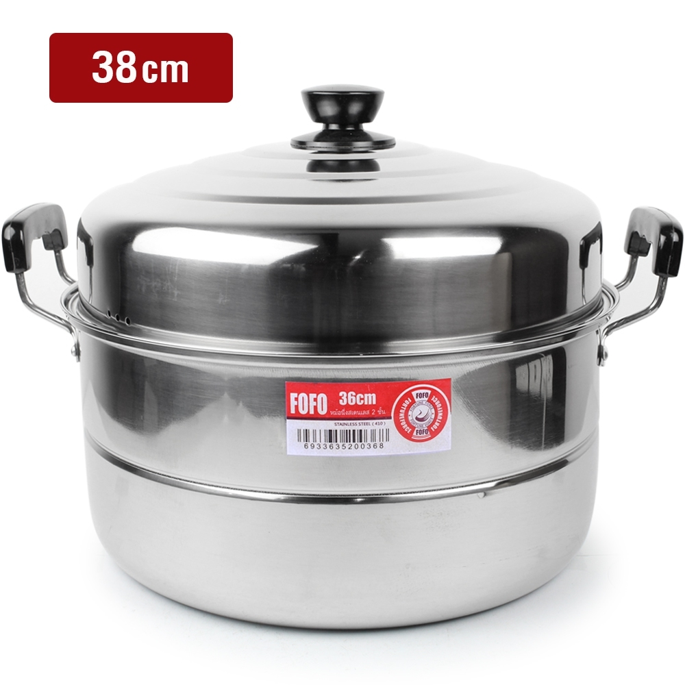 Telecorsa หม้อนึ่ง สแตนเลส 38 cm Stainles Steel Streamer Pot  รุ่น Streaming-PoT-3-stores-38cm-stainless-Steel-00E-June