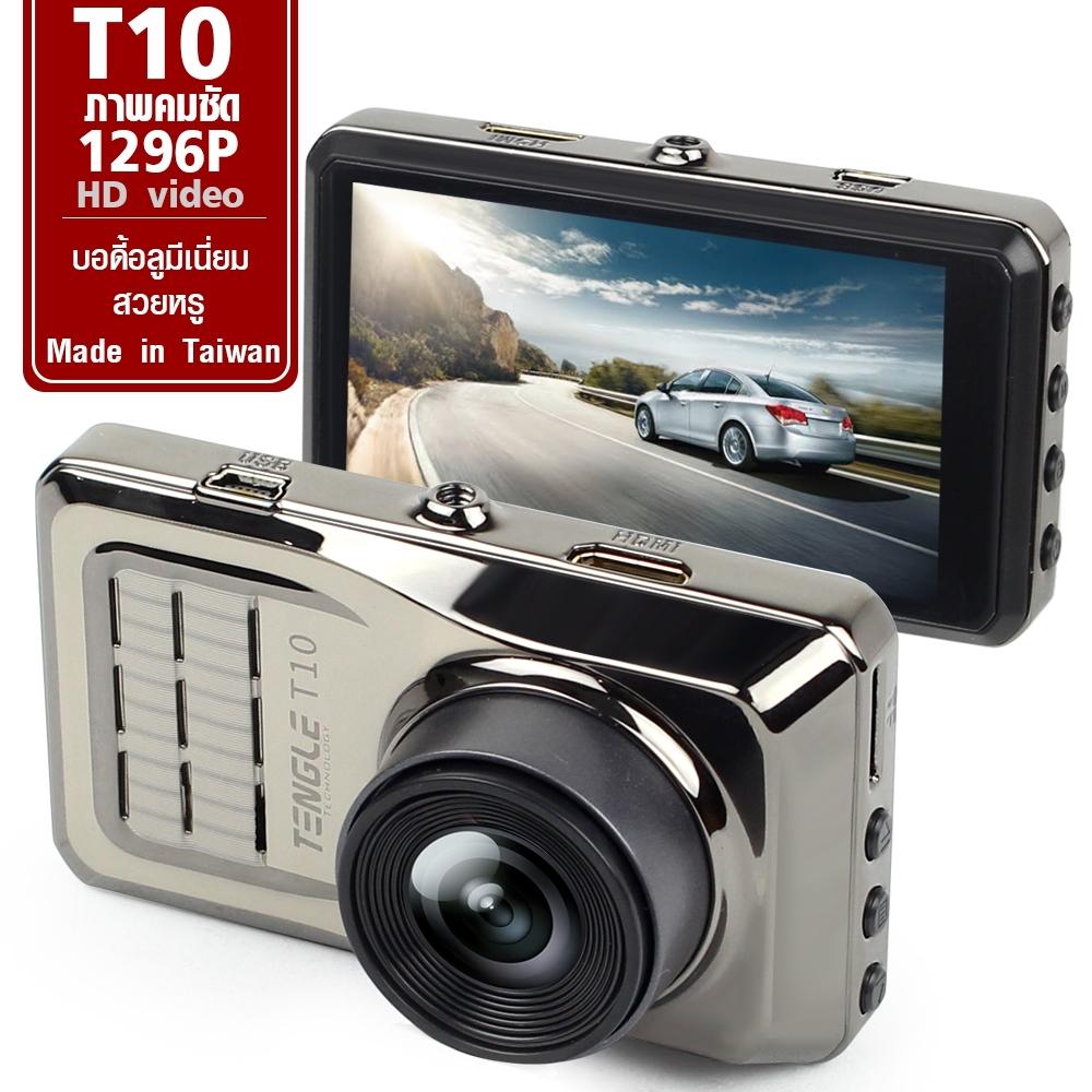 Telecorsa  กล้องติดรถยนต์ 1296P Tengle T10 รุ่น Telecorsa-TENGLE-T10-03g-GPS
