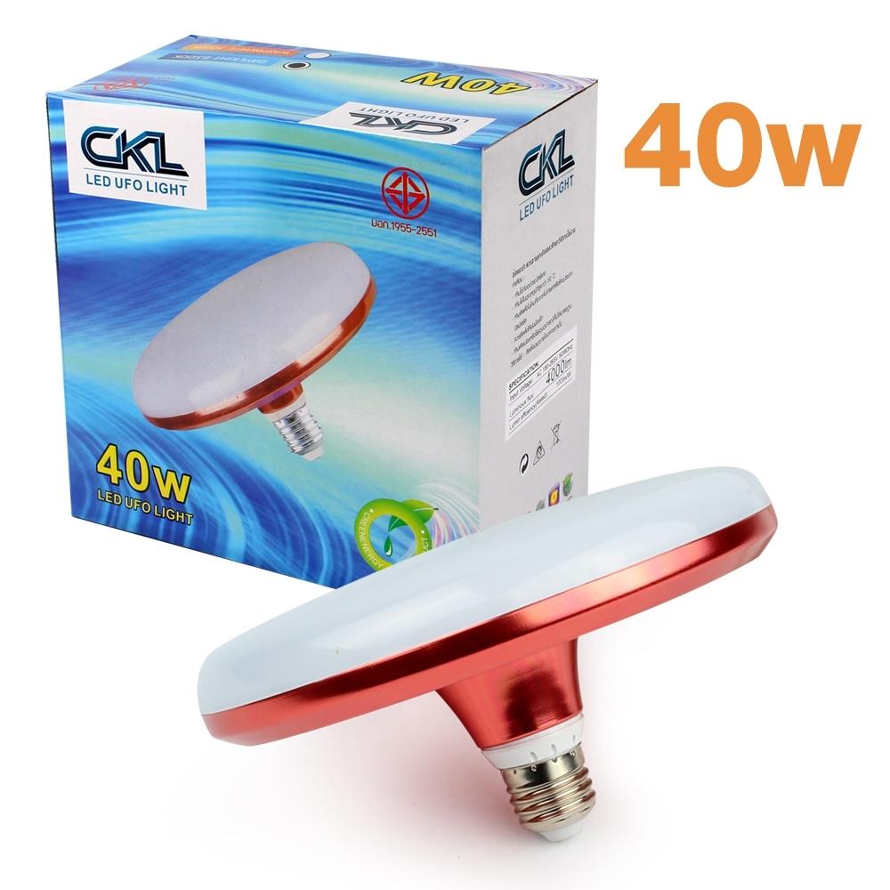 Telecorsa  หลอดไฟ CKL LED UFO แสงสีขาว 40W รุ่น CKL-40w-51a-Song