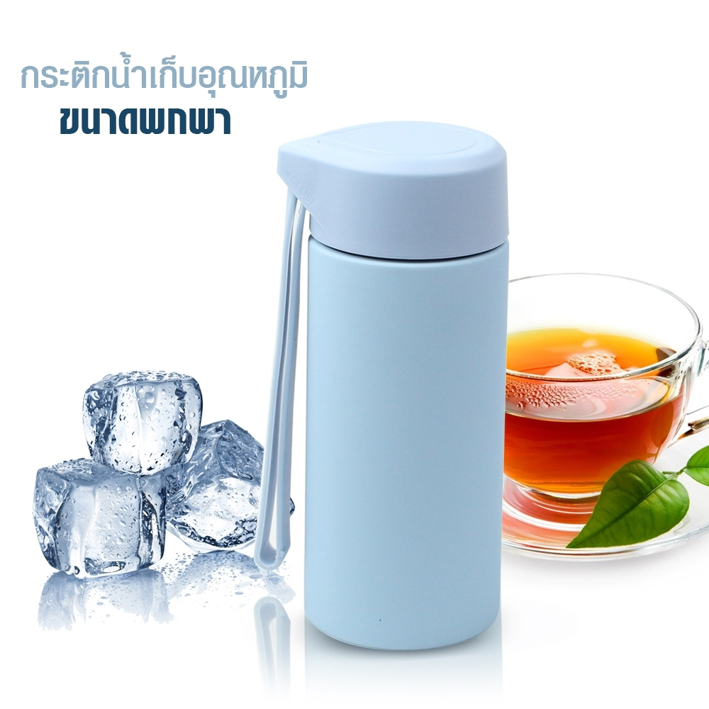 Telecorsa กระติกเก็บอุณหภูมิ กระบอกน้ำเก็บอุณหภูมิ OS-8078  แพ็ค 12 ใบ รุ่น Water-Bottle-Keep-Heat-Cool-200ml-05i-June-Beam-12Pcs