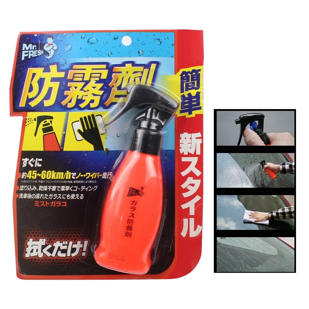 Telecorsa น้ำยาป้องกันฝ้าเกาะกระจกรถยนต์ สเปรย์กันฝ้าเกาะกระจกรถยนต์  รุ่น Window-Cleaner-red-spray-00d-J1