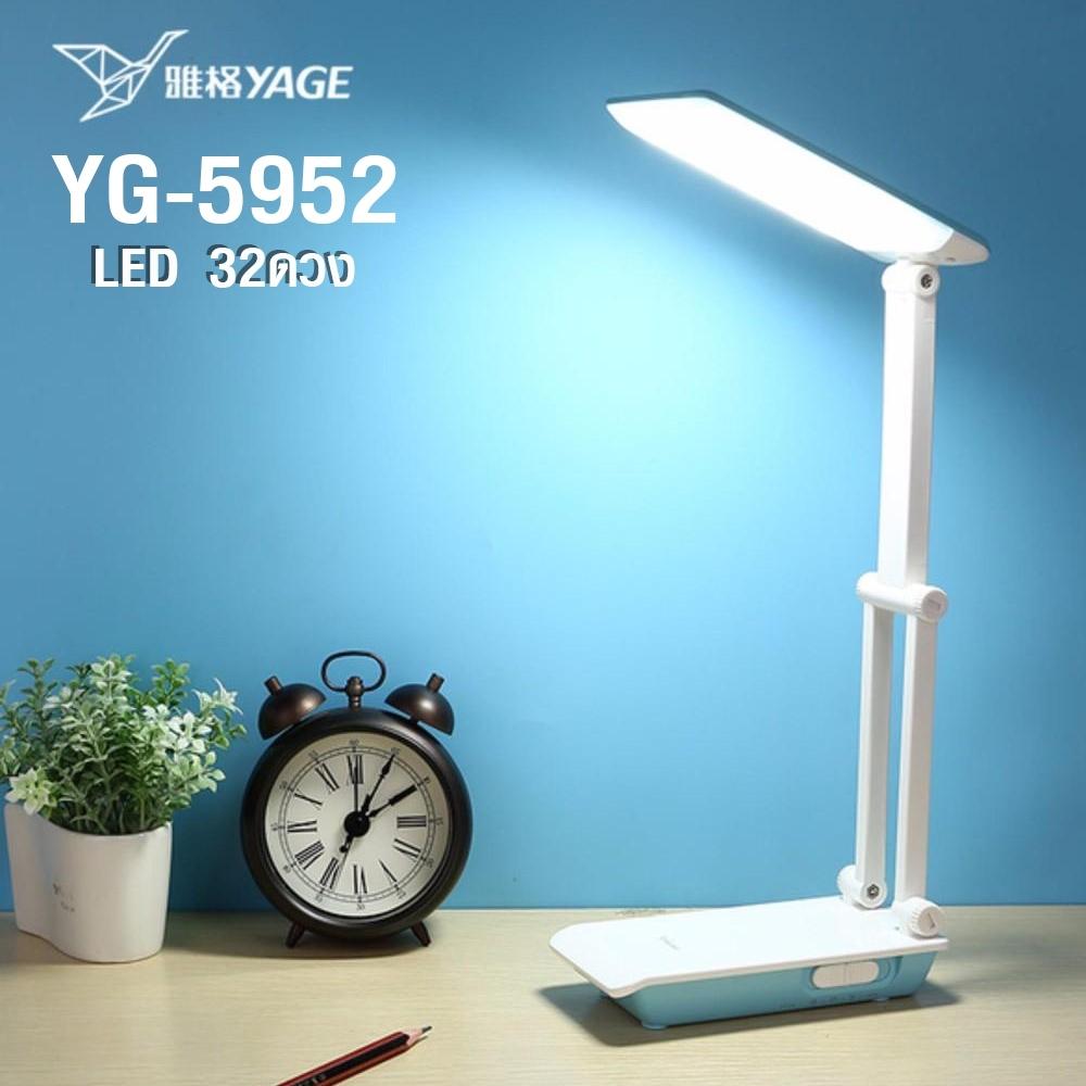 Telecorsa โคมไฟ LED โคมไฟตั้งโต๊ะ โคมไฟอ่านหนังสือ Yage YG-5952 รุ่น  YG-5952-05h-Song-00A-K3
