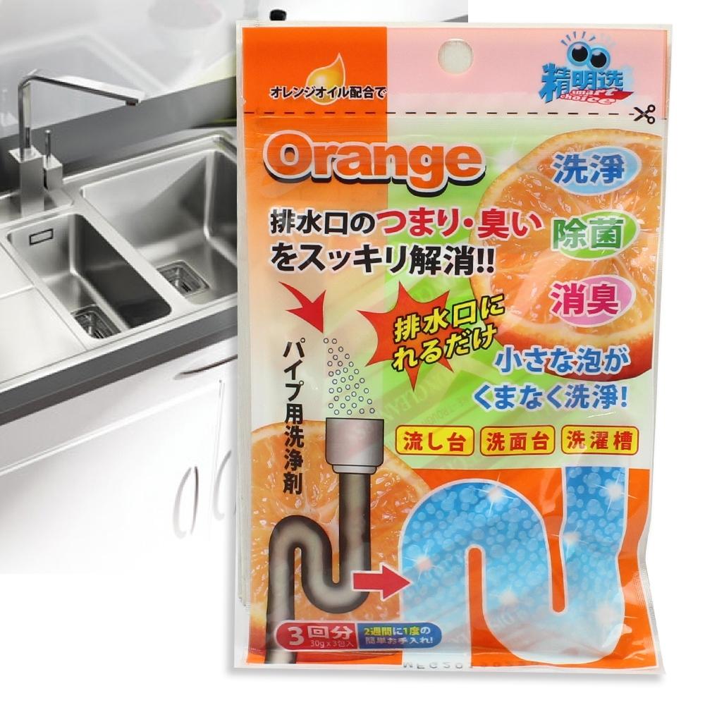 Telecorsa ผงล้างท่อ ผงทำความสะอาดท่อ อ่างล้างจาน 30gx3ซอง รุ่น OrangeSinkCleaner-00c-J1