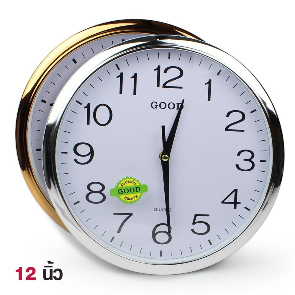 Telecorsa นาฬิกาแขวน ทรงกลม ขนาด 12 นิ้ว รุ่น Quartz-Clock-231-05g-Song