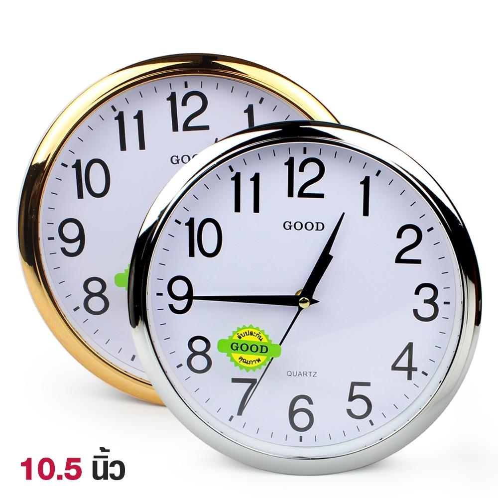 Telecorsa นาฬิกาแขวน ทรงกลม ขนาด 10.5 นิ้ว รุ่น Quartz-Clock-235-05f-Song