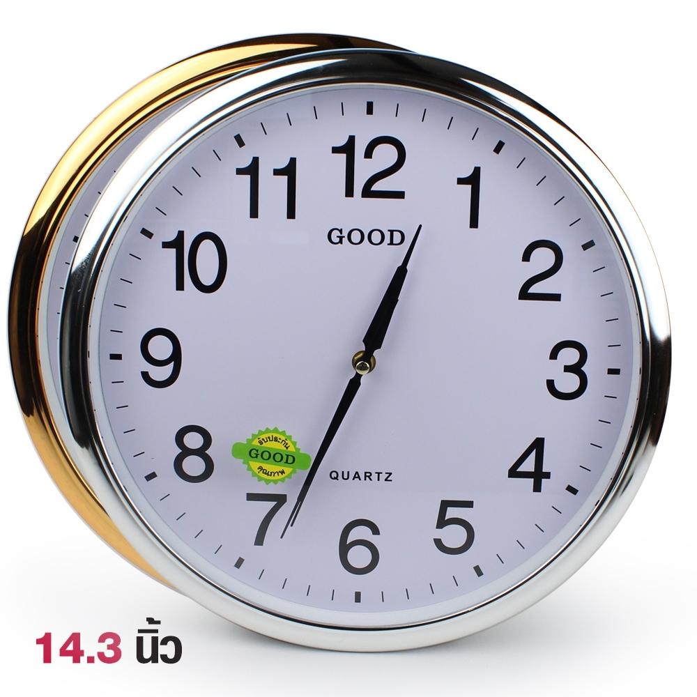 Telecorsa นาฬิกาแขวน ทรงกลมขนาดใหญ่ ขนาด 14.3 นิ้ว รุ่น Quartz-Clock-237-50a-Song