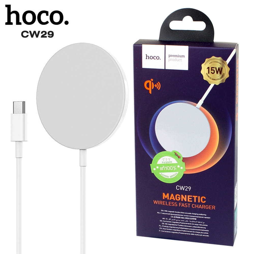 Telecorsa Hoco CW29 MagSafe Wireless 15W แท่นชาร์จไร้สาย  รุ่น magnetic-cable-charger-15w-05c-Ri