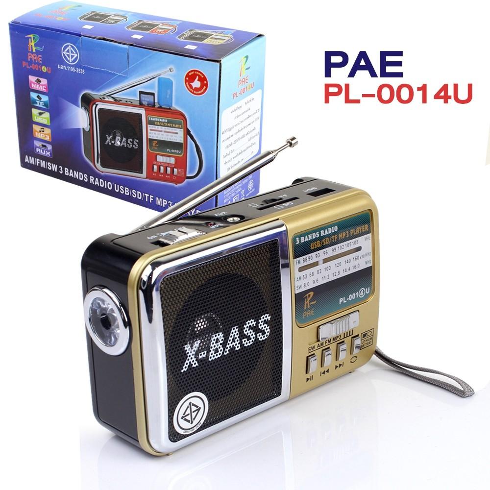 Telecorsa วิทยุพกพาPAE PL-001 (4U) คละสี รุ่น radio-fm-am-light-pl-001-4u-55a-Song